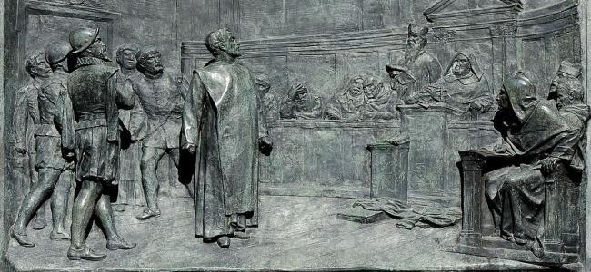 El juicio de Giordano Bruno